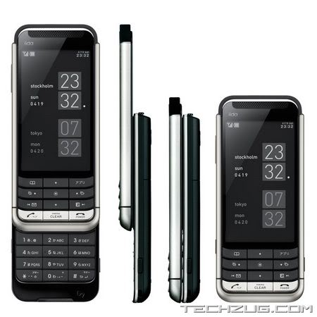 KDDI iida G9 Slider Mobile Phone