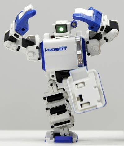 I-Sobot, World's Smallest Humanoid Robot