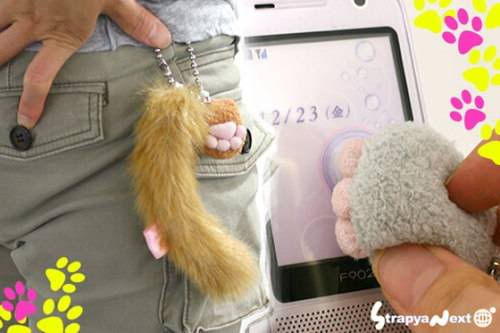 Tiger Paw Screen Cleaner Cellphone Strap
